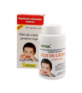Ulei de catina pentru copii, 60 capsule